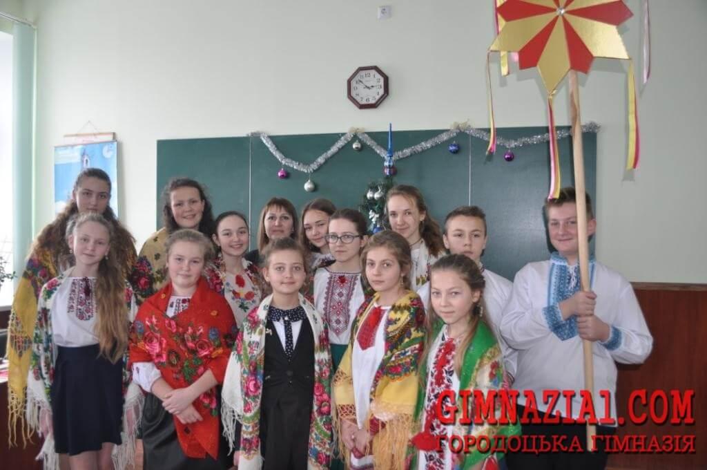 DSC 0026 - Різдвяні віншування у гімназії