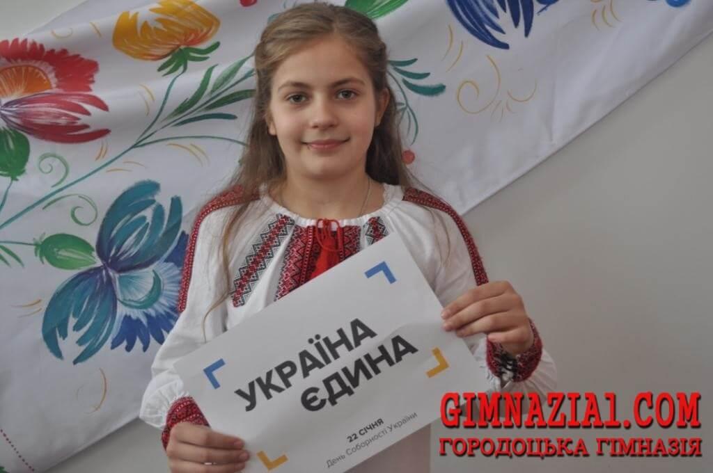 DSC 0041 - Флешмоб «United Ukraine»