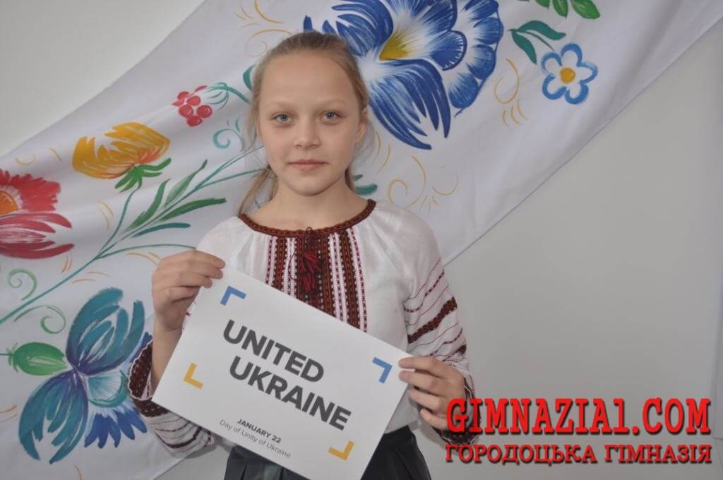 DSC 0042 - Флешмоб «United Ukraine»