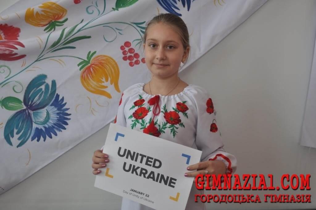 DSC 0043 - Флешмоб «United Ukraine»