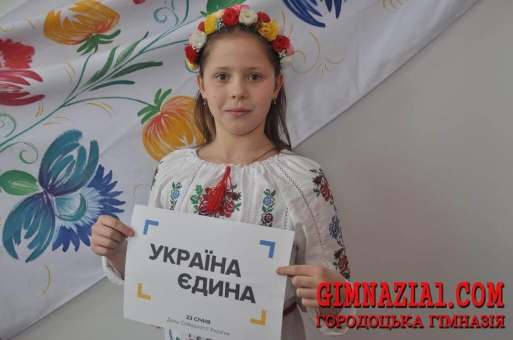 DSC 0044 - Флешмоб «United Ukraine»