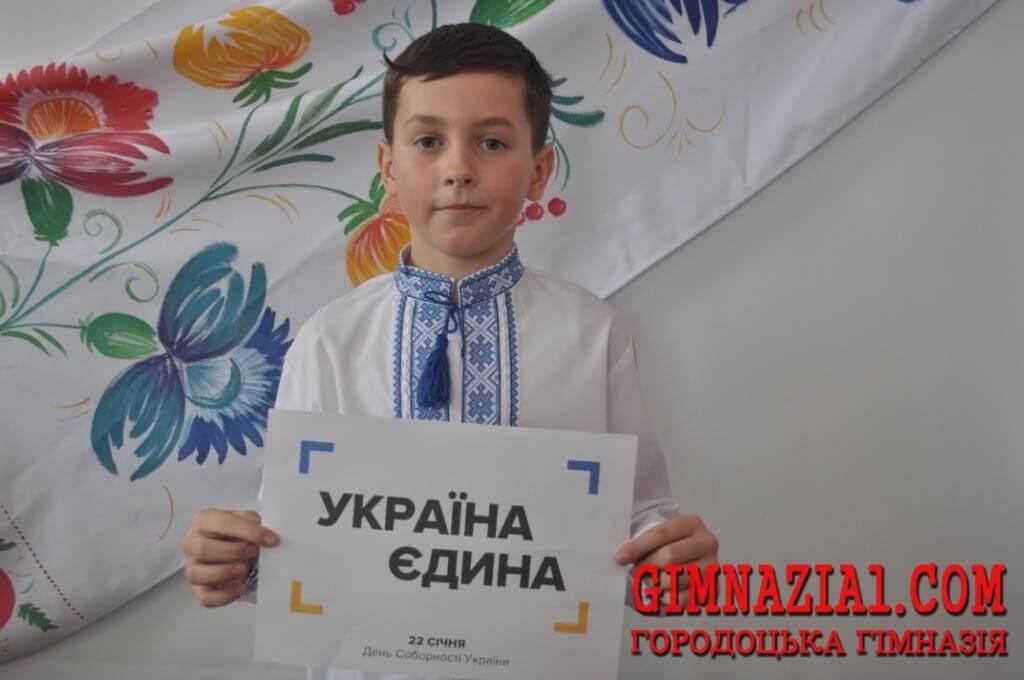 DSC 0047 - Флешмоб «United Ukraine»