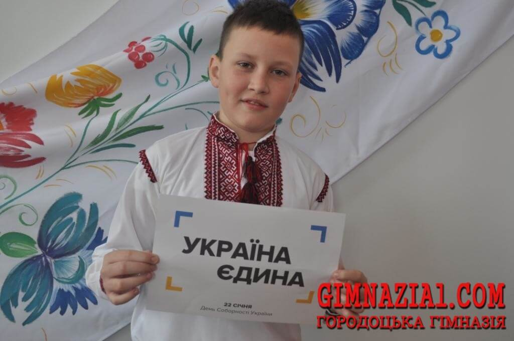 DSC 0049 - Флешмоб «United Ukraine»