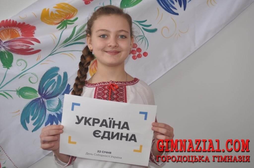 DSC 0051 - Флешмоб «United Ukraine»
