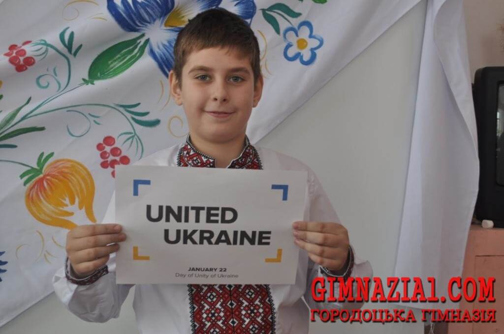 DSC 0052 - Флешмоб «United Ukraine»