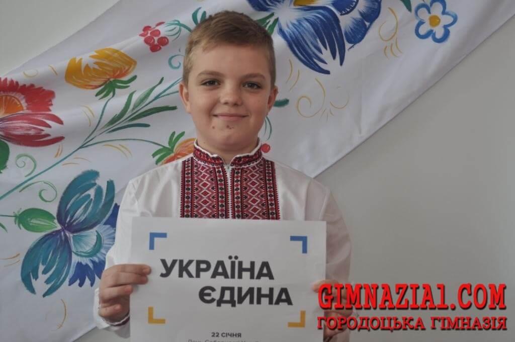 DSC 0056 - Флешмоб «United Ukraine»