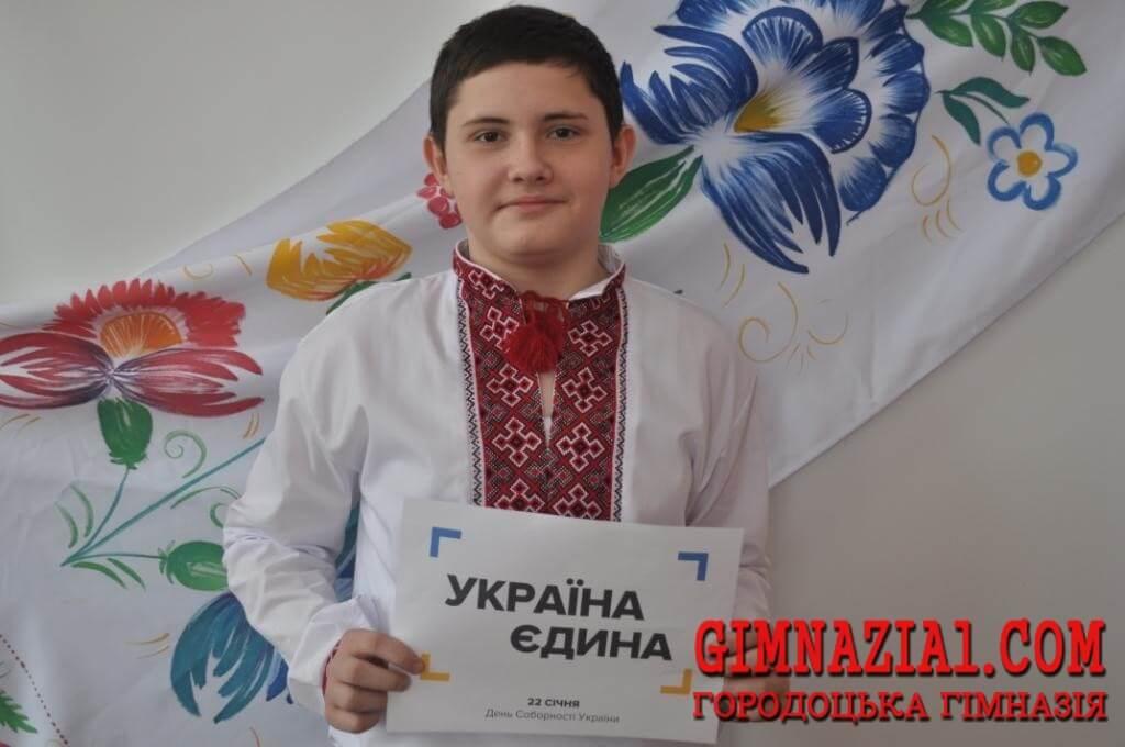 DSC 0058 - Флешмоб «United Ukraine»