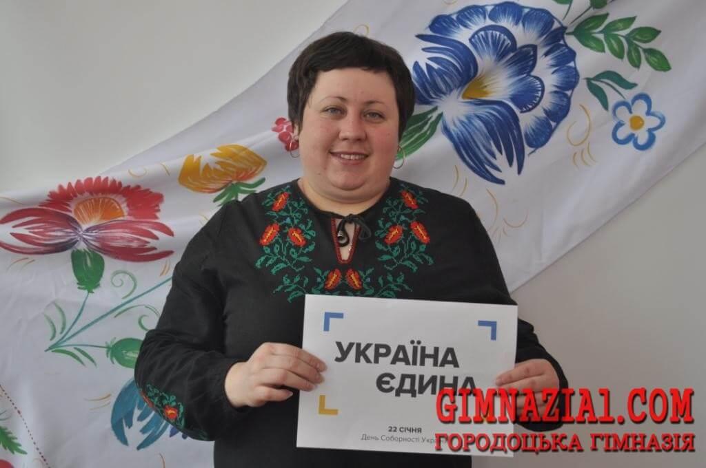DSC 0059 - Флешмоб «United Ukraine»