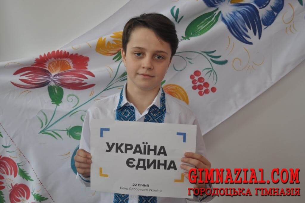 DSC 0064 - Флешмоб «United Ukraine»