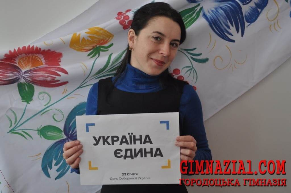 DSC 0070 - Флешмоб «United Ukraine»