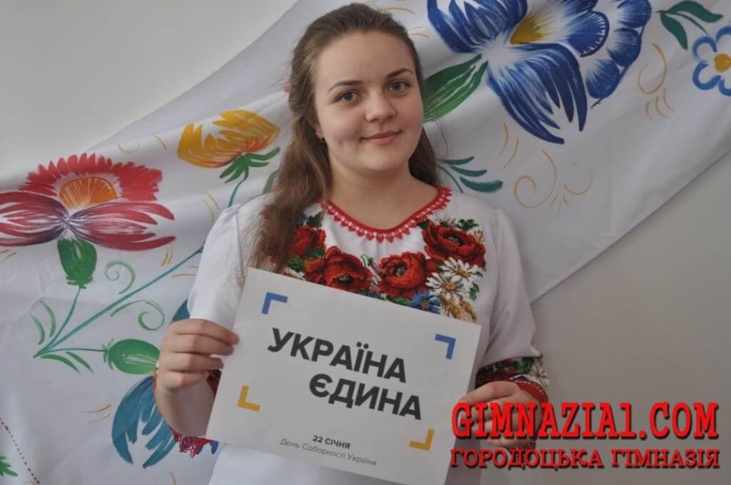 DSC 0072 - Флешмоб «United Ukraine»
