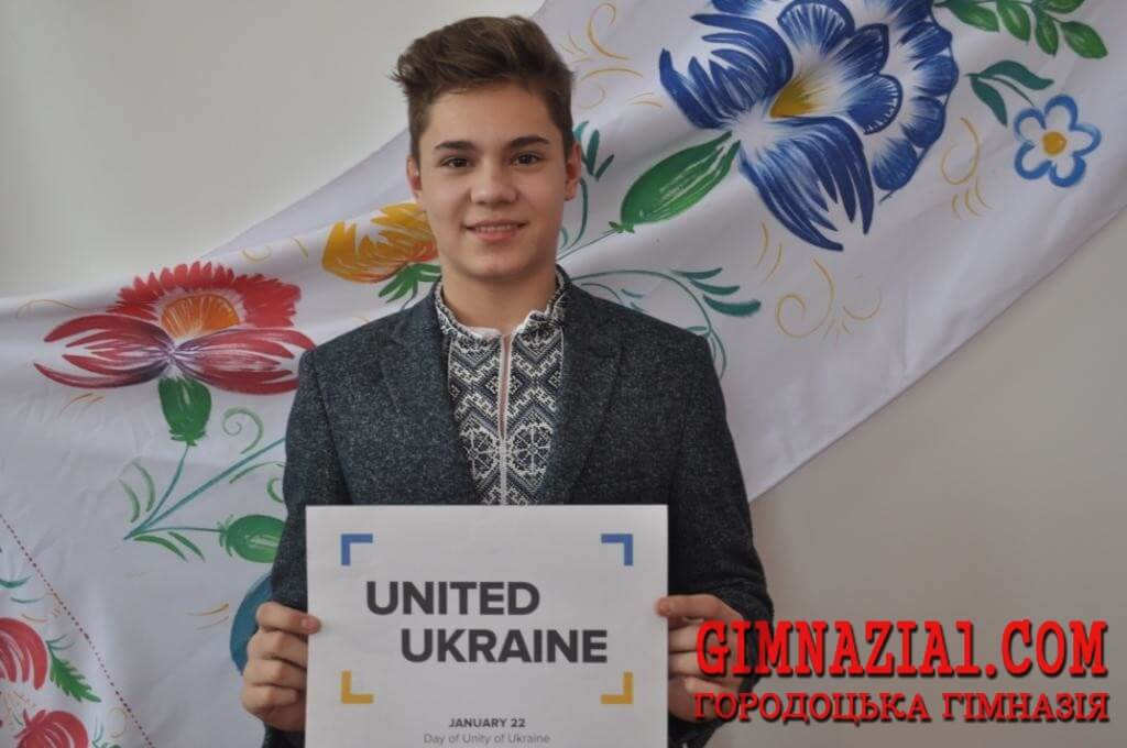 DSC 0073 - Флешмоб «United Ukraine»
