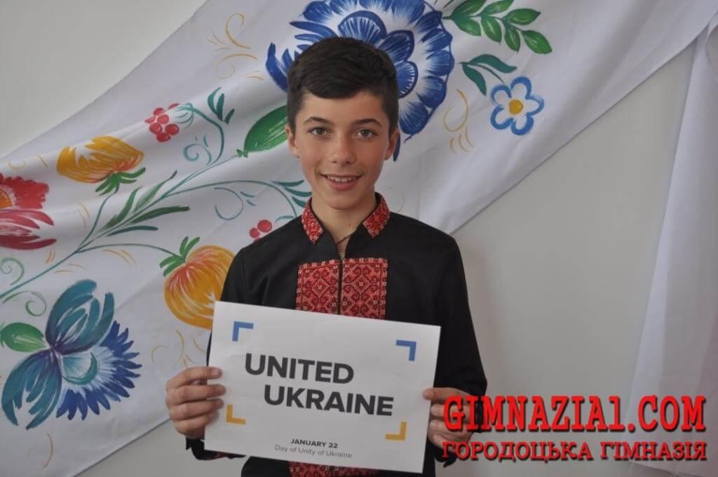DSC 0075 - Флешмоб «United Ukraine»