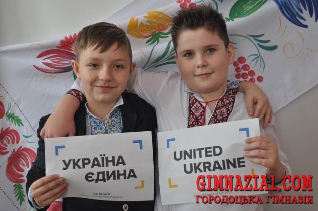 DSC 0078 - Флешмоб «United Ukraine»