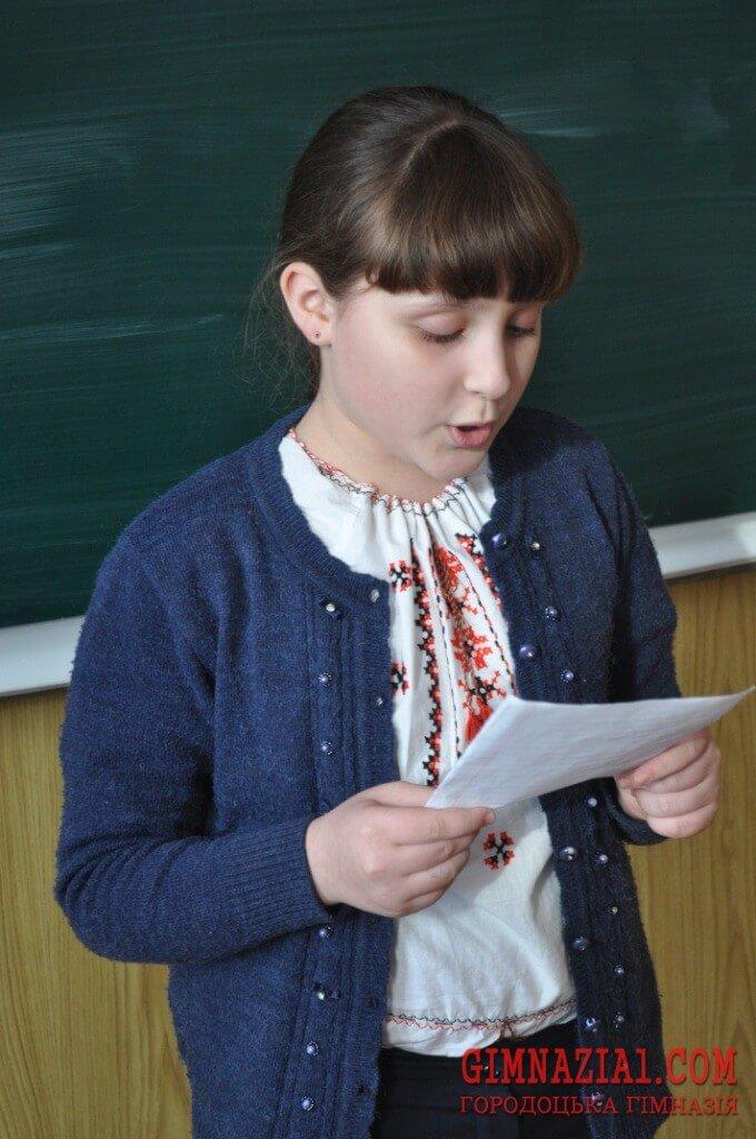 DSC 0099 - Тиждень української культури у гімназії