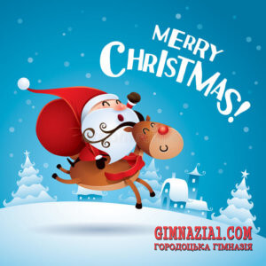 merry christmas santa claus riding rudolph reindeer snow scene 62580611 300x300 - З Різдвом Христовим!