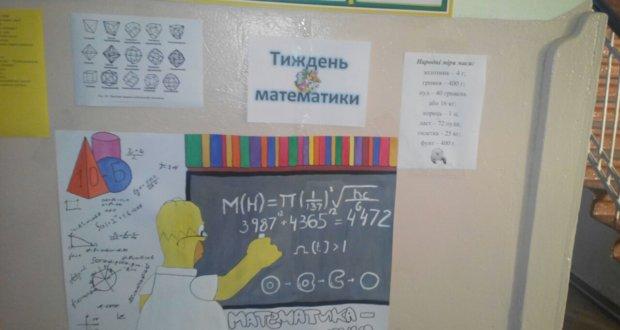 0 02 05 17926fe74fdad5dafb1db12c29d302fea55aadf6ae213dbc86c29eef2e5888ca full 620x330 - Тиждень математики