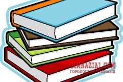 skachannyie faylyi 241x160 - Про вибір і замовлення підручників для 5 класу
