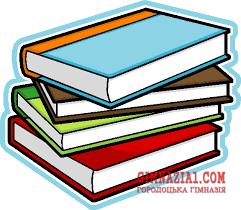 skachannyie faylyi - Про вибір і замовлення підручників для 5 класу