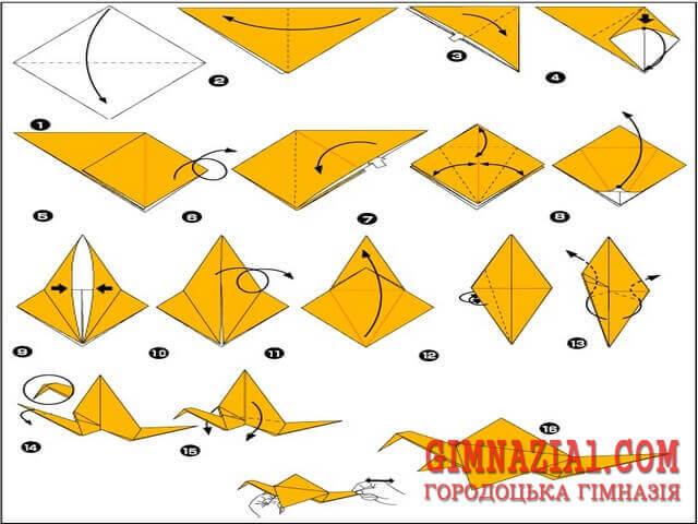 1 1 - Орігамі «Журавлик 1000 бажань»