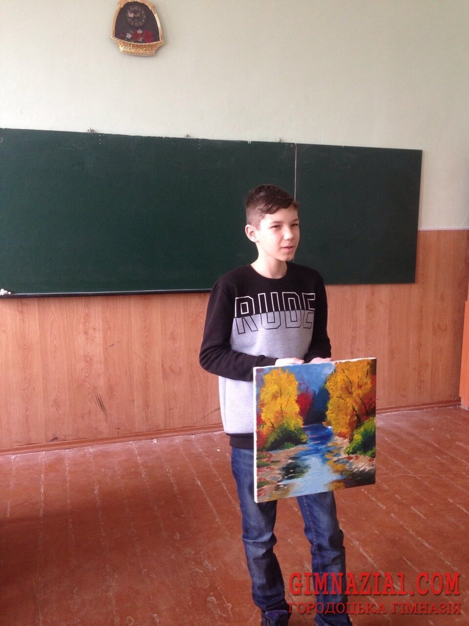 2 1 - «School star»- 2018