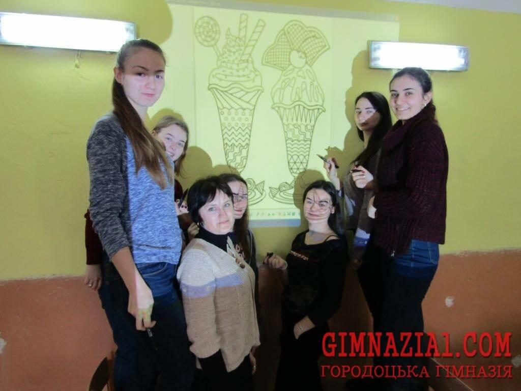 IMG 5792 - Проект «Шкільна їдальня - територія комфорту»