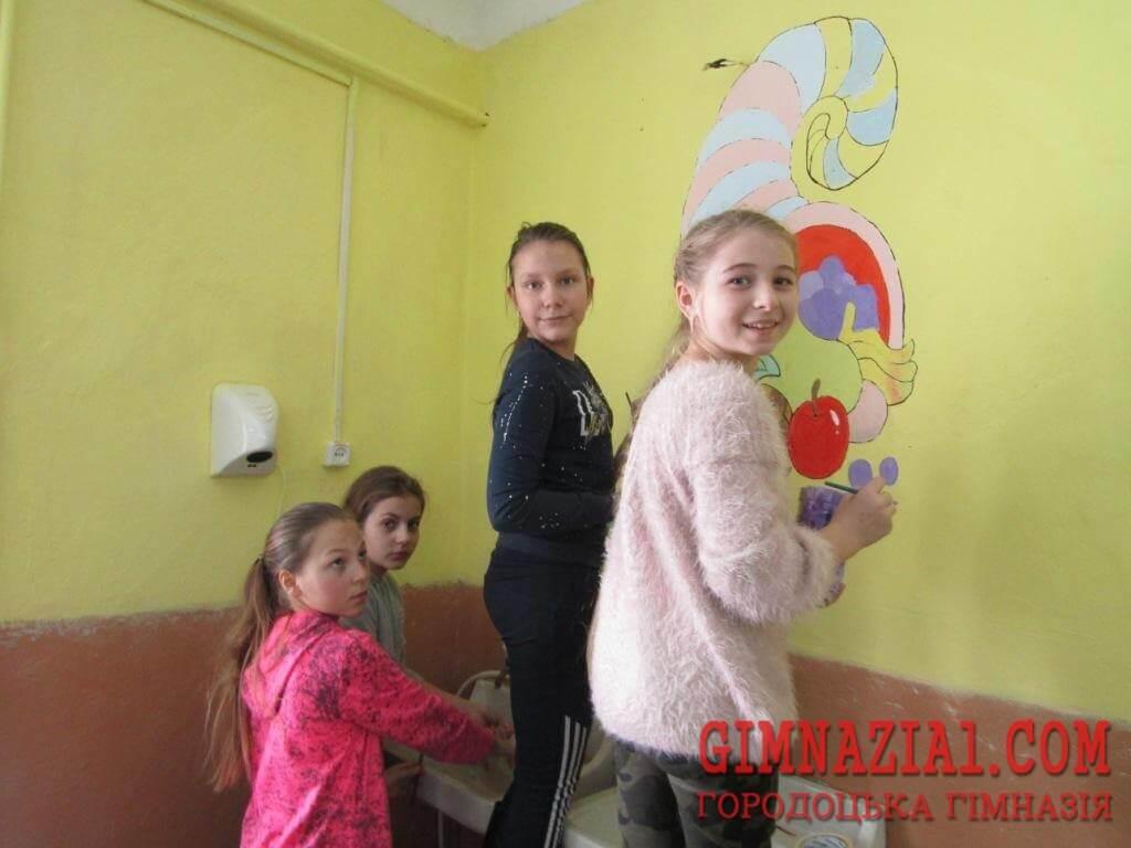 IMG 5965 - Проект «Шкільна їдальня - територія комфорту»