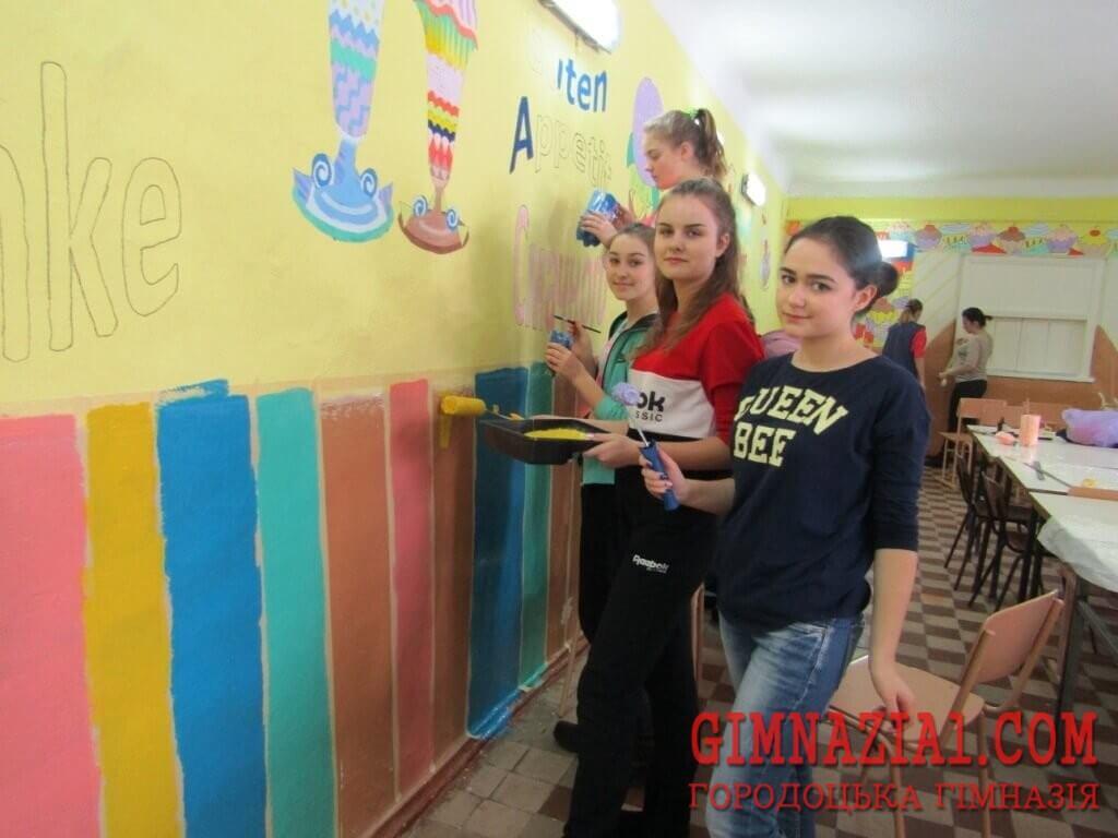 IMG 6016 - Проект «Шкільна їдальня - територія комфорту»