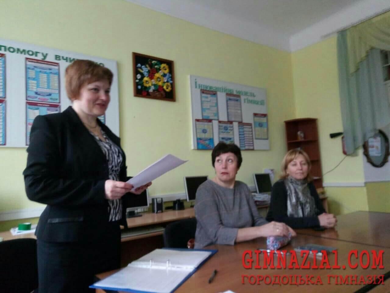 1 1 - АТЕСТАЦІЯ ВЧИТЕЛІВ У 2017-2018 Н.Р.