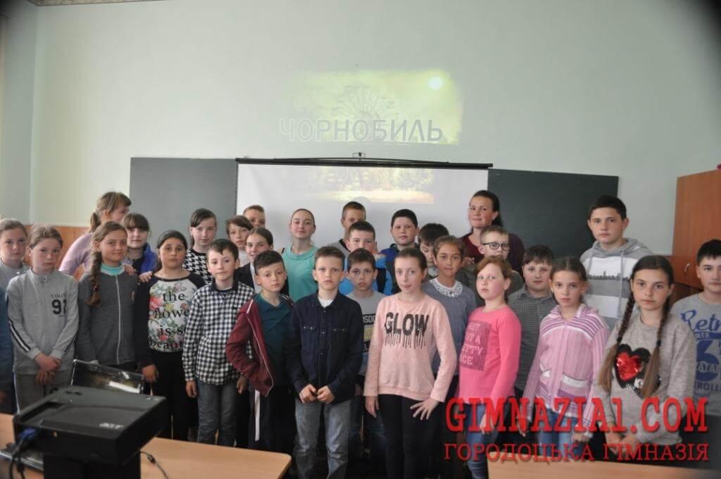 """DSC 0030 - """"Чорнобиль... Трагедія... Пам'ять..."""""""