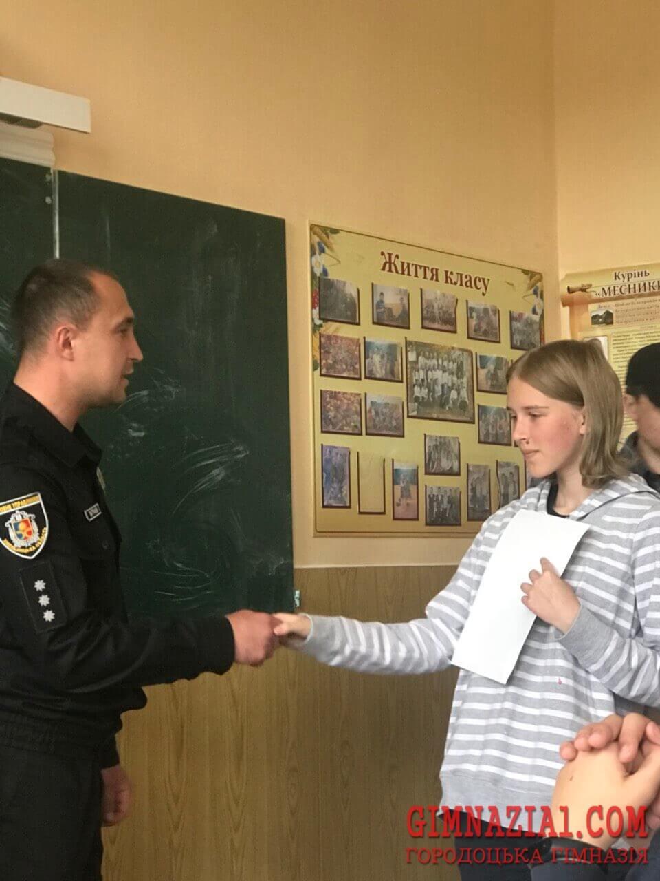 """2 1 - """"Дільничий інспектор поліції очима дітей"""""""