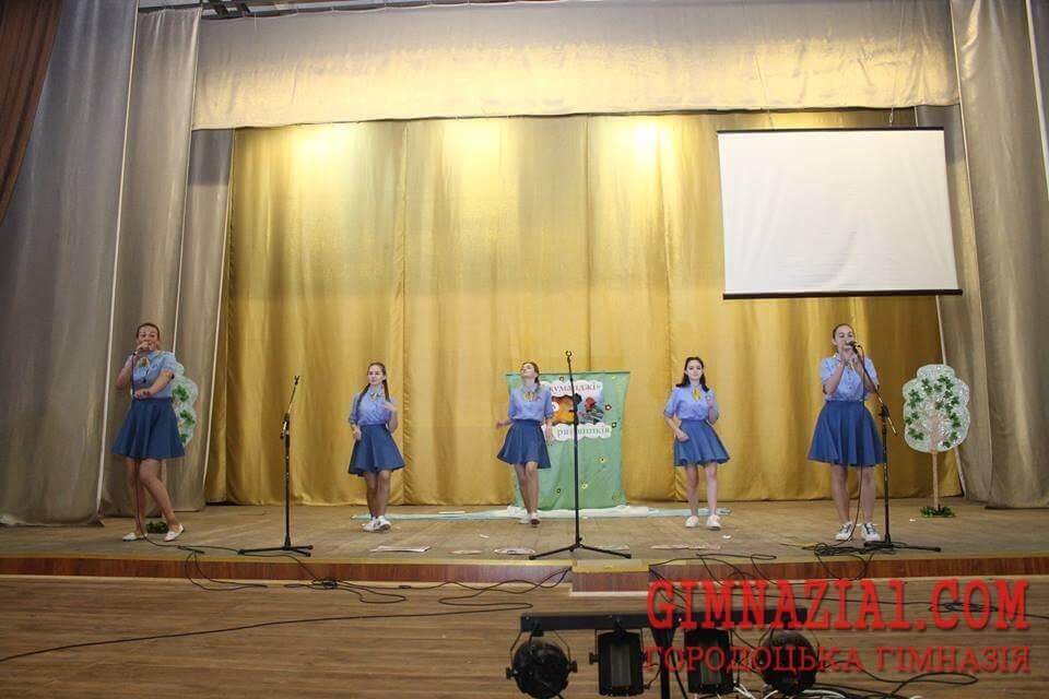 32525871 473211769763711 6771099114185687040 n - Другий етап Всеукраїнського фестивалю дружин юних пожежних