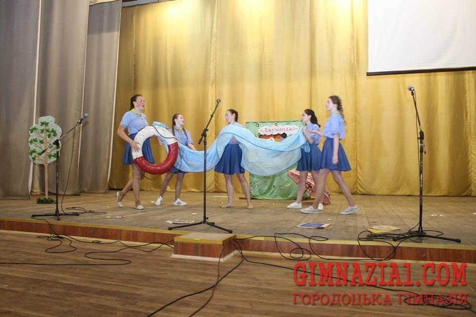 32590559 473208006430754 811239985578508288 n - Другий етап Всеукраїнського фестивалю дружин юних пожежних