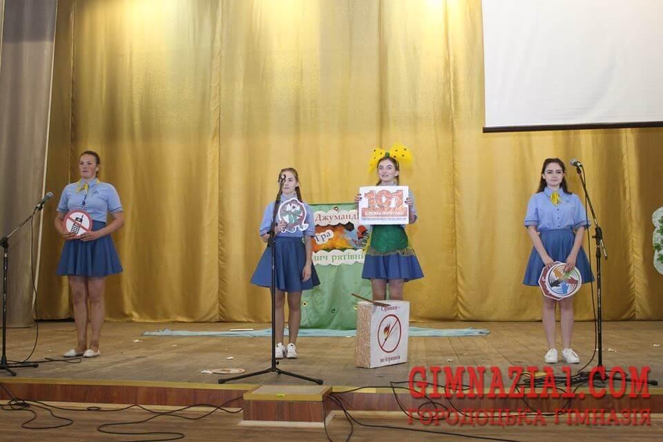 32739211 473207956430759 2371361996579799040 n - Другий етап Всеукраїнського фестивалю дружин юних пожежних