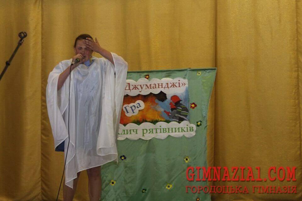32740256 473211879763700 7309876583643217920 n - Другий етап Всеукраїнського фестивалю дружин юних пожежних