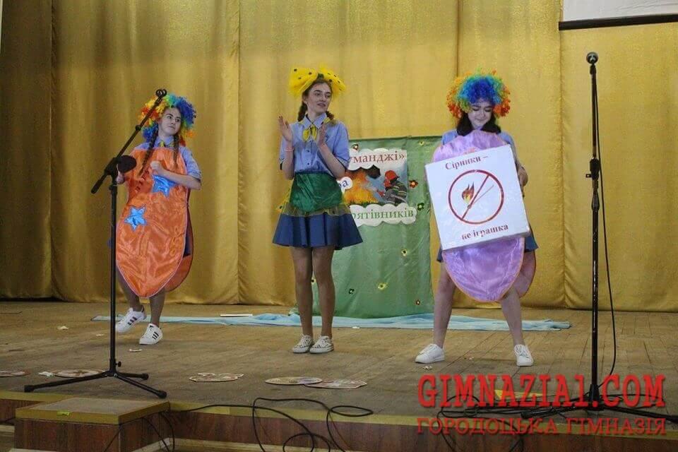32863862 473207793097442 8136399888221995008 n - Другий етап Всеукраїнського фестивалю дружин юних пожежних
