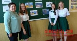 10a 1 300x160 - Поважаю європейські цінності – будую сучасну Україну!