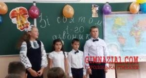 1b 2 300x160 - Україна-європейська держава