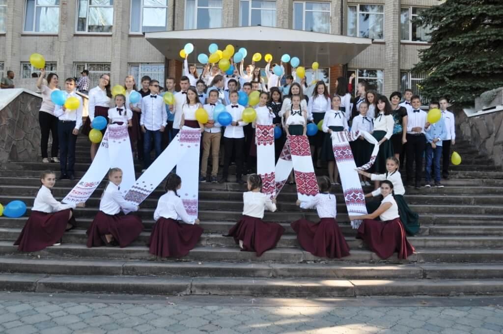 DSC 0106 - Міжнародний день миру