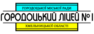 logo gimnazia 1 300x109 - logo-gimnazia
