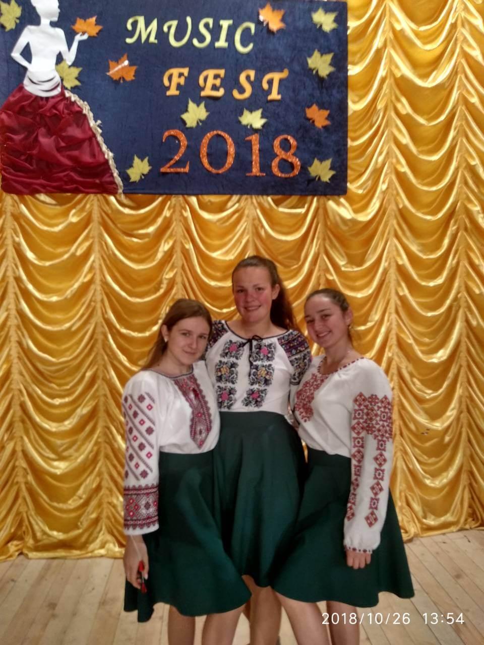 1 1 - Music Fest «Городоцька осінь-2018»