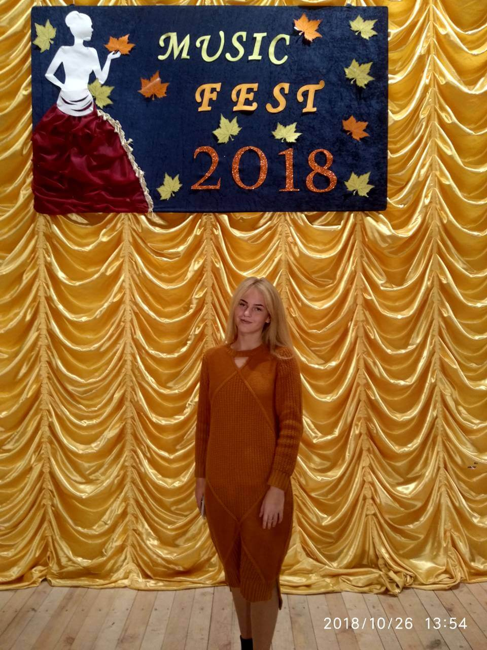 2 1 - Music Fest «Городоцька осінь-2018»