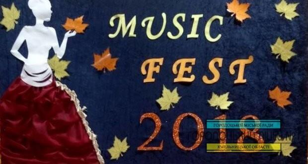 2 2 620x330 - Music Fest «Городоцька осінь-2018»