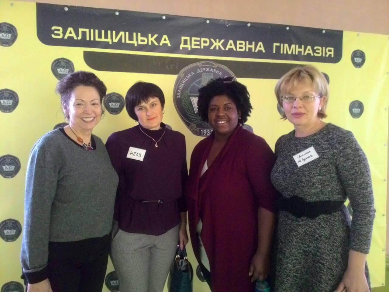 0 02 05 9394b28826f96c635dfb67d6a46f6f34c4bde9f374879777b1e36215b4a1aad9 full - Форум: Нова українська школа