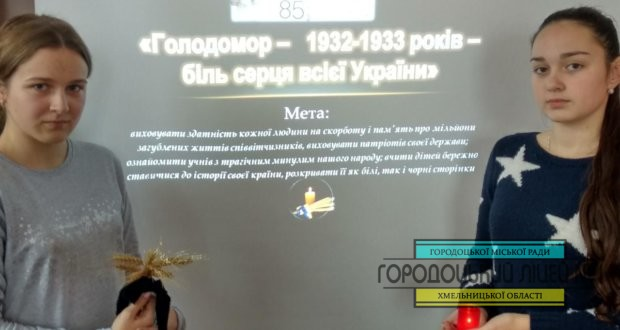 1 5 620x330 - «Голодомор – 1932-1933 років – біль серця всієї України»