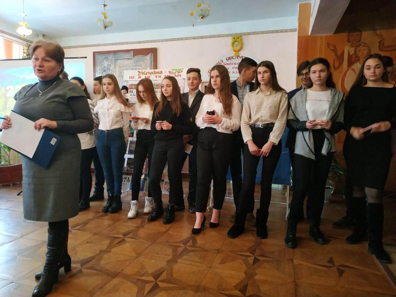 """0 02 04 02fe0c4e09eeeda1fd79671d1a38716d46d13f63ec497d1df1641d3bfe5a0170 full - Виховний захід """"Ми – це Україна"""""""