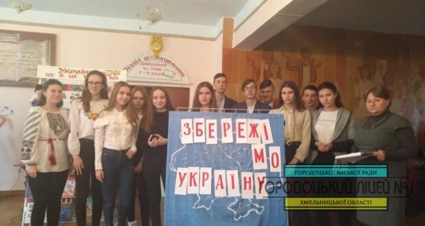 "0 02 04 acd5986e166375d19d169befcb5992477d30181834476a1d8a30592c6a67527d full 620x330 - Виховний захід ""Ми – це Україна"""