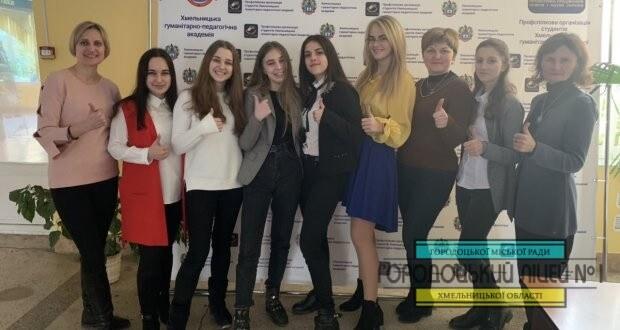viber image 2019 02 16 19.06.02 620x330 - Кращих юних дослідників Городоцького ліцею№1 визначено