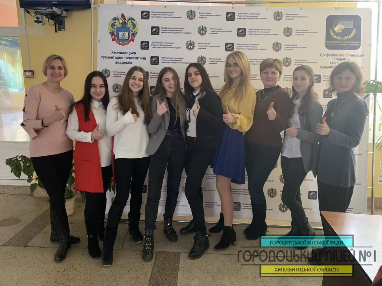 viber image 2019 02 16 19.06.02 - Кращих юних дослідників Городоцького ліцею№1 визначено