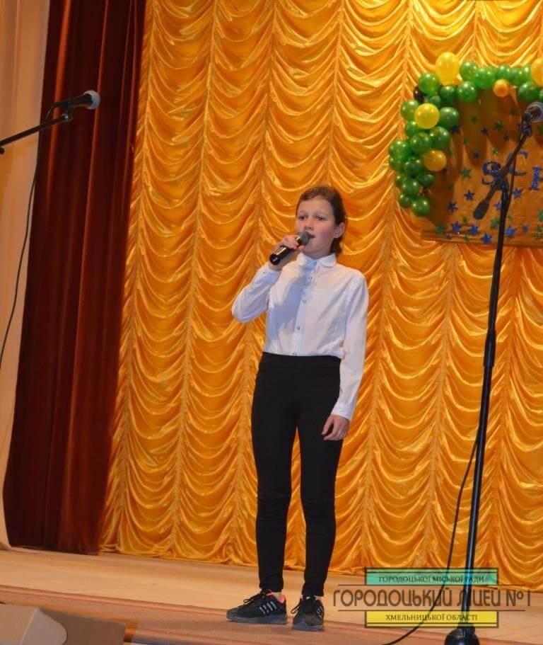 DSC 0382 e1553177523543 - Фінал конкурсу «School Star - 2019»